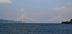 Yavuz Sultan Selim Bridge is on the Black Sea connecting Europe to Asia. One of the longest suspension bridges in the world.