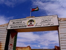 Museum of the Sahrawi People's Liberation Army.