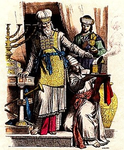 The High Priest wearing the sacred vestments, the ends of the Avnet are shown in red hanging at his feet. The kohen on one knee beside him is wearing the avnet wound around his waist.