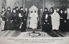 Pope Pius XI in an audience with Demetrius I Qadi, Patriarch of Antioch and All the East and other bishops of the Melkite Greek Catholic Church in 1923