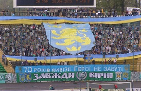 Fans of the FC Karpaty Lviv football club honoring the Waffen-SS Galizien division, Lviv, Ukraine, 2013
