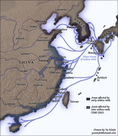 Sixteenth century Japanese pirate raids.