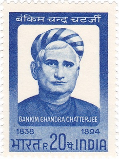 Bankim Chandra Chatterjee on a 1969 stamp of India