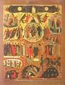 «Величит душа моя Господа», середина XVII века