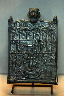 Bronze protection plaque from the Neo-Assyrian era showing the demon Lamashtu