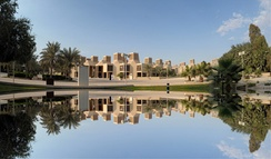 Qatar University, main area