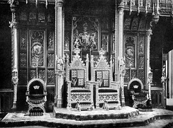The royal thrones, c. 1902. Note that the Sovereign's throne (on left) is raised slightly higher than the consort's.
