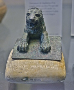 The Louvre lion and accompanying stone tablet bearing the earliest known text in Hurrian