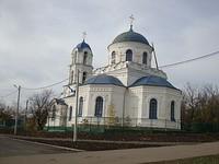 Церковь Святого мученика Иоанна Воина.