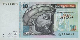 Ibn Khaldun on the 10 Tunisian dinar bill