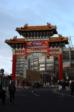 The arch to Chinatown, opposite St. James' Park