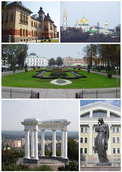 Top left:Poltava Regional Museum, Top right:Poltava Holy Cross Monastery, Center:The Round Square, Bottom left:The White Arbor, Bottom right:Marusia Churai Memorial in Gogolya Street