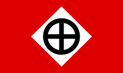 The flag of the Knights Party, the political branch of the Knights of the Ku Klux Klan.