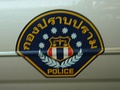 Crime Suppression Division logo on a police car