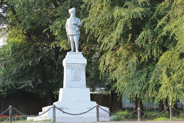Памятник Щетинкину Петру Ефимовичу