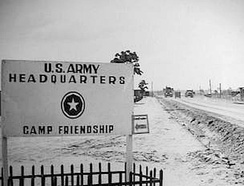 Camp Friendship – Headquarters 1968