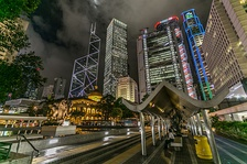 Central is the CBD of Hong Kong