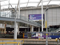 The entrance to the foyer of the arena from Victoria station.
