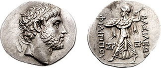 A tetradrachm of Philip V of Macedon (r. 221–179 BC), with the king's portrait on the obverse and Athena Alkidemos brandishing a thunderbolt on the reverse