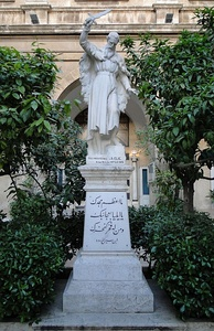 The statue of Elijah at the Saint Elias Cathedral, Aleppo, Syria