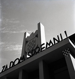 "Entrance to ""Zagrebački zbor"" in 1942, it served as a transit camp during the existence of Independent State of Croatia."