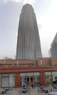 Bank of America Corporate Center, the world headquarters for Bank of America