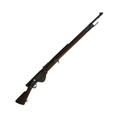 The Fusil Automatique Modele 1917 was an early French semi-automatic rifle issued in limited number to the French Armed Forces during World War One.