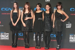 KARA on the red carpet of MAMA