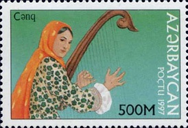 Azerbaijani stamp with an image of a woman playing a çeng.