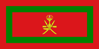 Standard of the Sultan of Oman