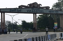 Vizag steel plant entrance