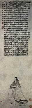 Master Jingjie, hanging scroll, ink on paper, 106.8 x 32.5 cm. Located at the Palace Museum, Beijing. Jing Jie is the posthumous name for Tao Qian, the poet from the Jin Dynasty. The text at the top is from the Ci style poem 歸去來兮.