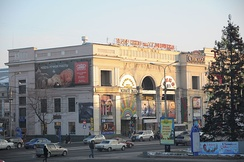 Donetsk Shevchenko Cinema on Artema Street