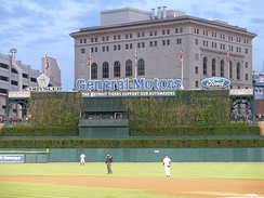 The batter's eye at Comerica Park is covered in shrubbery and has a fountain on top of it