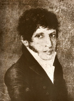 Portrait of Moreno made by painter Juan de Dios Rivera. It is thought to be a realistic representation.