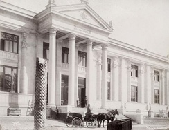 Ottoman Imperial Museum, today the Istanbul Archaeology Museums
