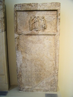 Stele with an ephebic list, Athens, 4th century BC