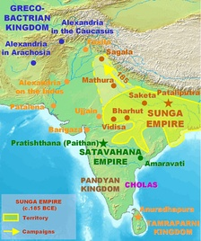 Extent of the Shunga Empire