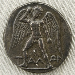 Silver didrachma from Crete depicting Talos, an ancient mythical automaton with artificial intelligence