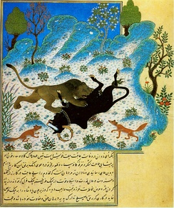 From the same 1429 Persian manuscript. Sañjīvaka/Schanzabeh, the innocent bull courtier, is murdered unjustly by King Lion. The scheming jackal vizier [left] Damanaka ('Victor')/Dimna watches in full view of his shocked brother Karataka ('Horribly Howling')/Kalila [right].