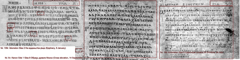 Theta and znamennaya notation within pages of an 11th-century Oktoich of the Kievan Rus (RUS-Mda Fond 381 Ms. 131)