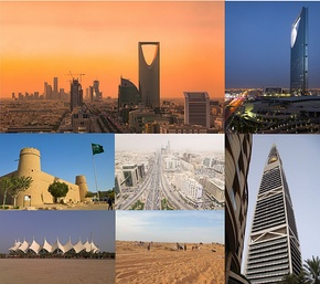 Counter-clockwise from top left: Riyadh at sunset, Masmak fort, King Fahd International Stadium, People and camels in the peripheral desert of Riyadh, Al Faisaliyah Center, Kingdom Centre, View of the center of Riyadh.