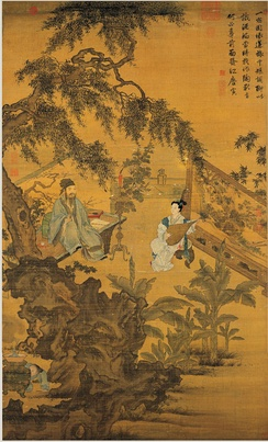 Scene from a Ming dynasty painting, Tao Gu Presents a Poem, c. 1515, by Tang Yin.