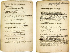 One of the final drafts of the Six articles (1539), amended in King Henry VIII's own hand