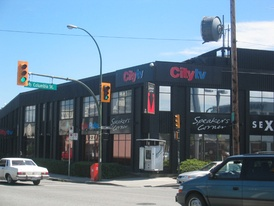 CKVU's studio at 180 West 2nd Avenue in Vancouver.