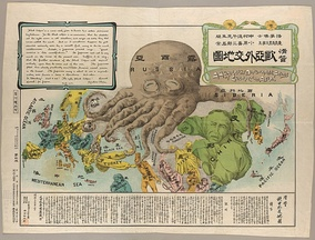 An anti-Russian satirical map produced by a Japanese student at Keio University during the Russo-Japanese War. It follows the design used for a similar map first published in 1877.[6]