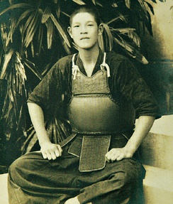 Lee Teng-hui, later President of Taiwan, wearing kendo protector as a junior high school student in Japanese Taiwan