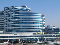 Nur Otan Headquarters in Nur-Sultan