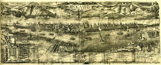 Ярославль на гравюре 1731 года