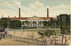 A postcard depicting the Bombay Mint.